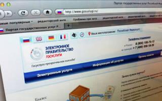 Узнать статус обращения в прокуратуру ujceckeub
