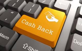 Уменьшить выплаты по кредитам и вылезти из долговой ямы