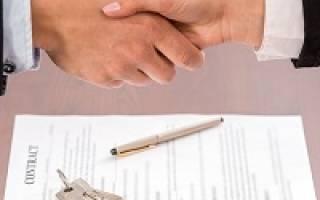 Предварительный договор купли продажи заключать или нет?