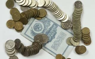 Возможность снятия денег с утерянной сберкнижки усопшего