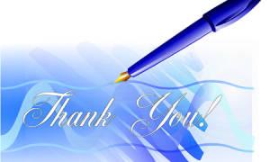 Благодарность директору при увольнении