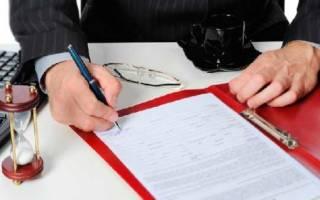 Как можно забрать исковое заявление из суда?