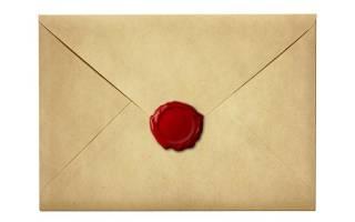 Письмо поставщикам о смене юридического лица