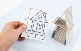 Обмен с доплатой в виде ипотеки без продажи квартиры