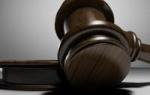 Как происходит оплата суммы, присужденной судом?