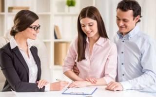 Как сменить собственника квартиры?