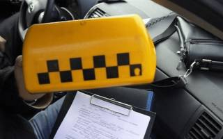 Аннулирование лицензии такси