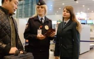 Имеет ли право полиция отдать мой паспорт законному супругу?