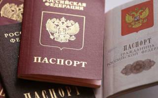 Возможна замена паспорта с просроченной пропиской?