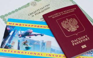 Опросной лист для визы в индию