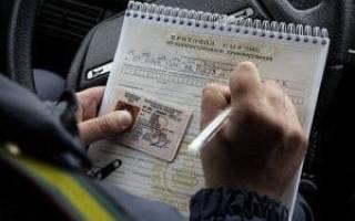 Как подать в суд за превышение полномочий сотрудниками полиции?