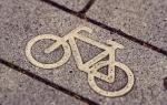 Какая ответственность предусмотрена участнику ДТП, сбившему велосипедиста?