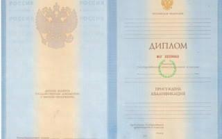 Как правильно написать приказ о предоставлении нотариального перевода диплома?