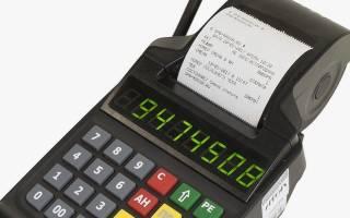 Как сделать отмену пробитого чека в 1с