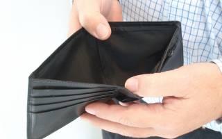 Как мне быть, если не могу выплатить долги?