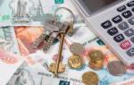 Переплата денежных средств за коммунальные услуги