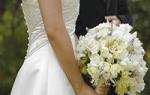 Какие нужны документы, чтобы зарегистрировать брак с гражданином Германии?
