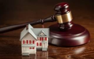 Как зарегистрировать дом, построенный в зоне промышленных предприятий?