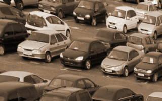 Вопрос декларации при продаже автомобиля