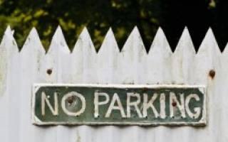 Какой штраф или наказание будет за организацию несанкционированной парковки?