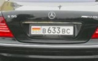 Какой регион rso на автомобиле