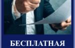 Консультация по уголовному делу ст 228 ч 4