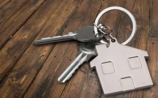 Как продать квартиру, если в ней четыре дольщика?