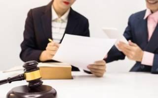 Предоставление фальсифицированных документов в суд
