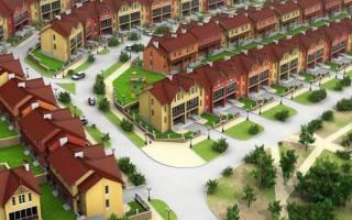 Как оформить землю в собственность, если дом блокированной застройки?