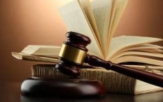 Увольнение по соглашению сторон с государственной службы