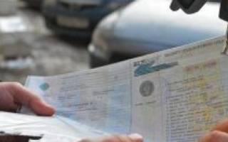 После продажи авто покупатель не зарегистрировал его на себя