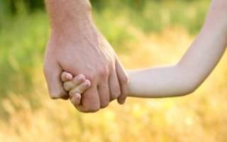 Доверенность старшему ребенку на разрешение забирать из сада младшего