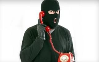 Как действовать при поступлении угрозы со штрафом на планшет?
