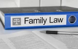 Законные права на ребёнка