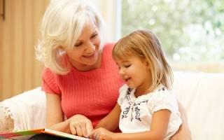 Как добиться через суд проживания ребенка с бабушкой?