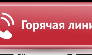 Куда звонить по поводу пенсии в москве