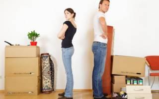 Возможно составление соглашения о разделе имущества при разводе?