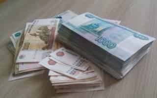 Произведение расчета при сделке по продаже квартиры