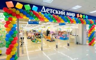 Сеть магазинов детский мир возврат обуви без чека