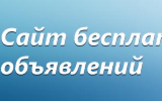 Загранпаспорт челябинск стоимость 2019