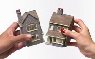 Как оформить право собственности на квартиру, если нет завещания?