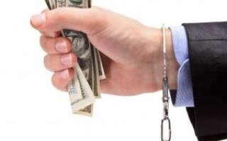 Как действовать,если у меня нет возможности платить кредиты?