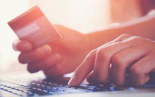 Как произвести возврат покупки в интернете?