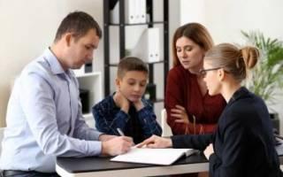 Могут ли возникнуть проблемы с выпиской из квартиры несовершеннолетних?