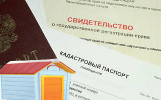 Законно ли требование денег за проезд в ГСК?