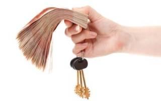 Возможен ли выкуп ипотеки другим банком?
