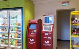 Мкб пополнение счета через терминал