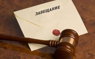 В какие сроки можно оспорить вступление в права наследования?