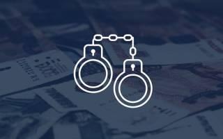 Как оповестить налоговую о правонарушениях?