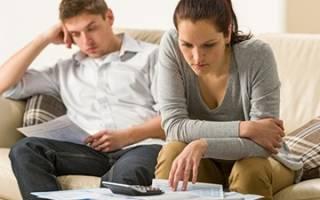 Как можно в кратчайшие сроки развестись?